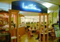 ラ・クレア 春日部店の画像