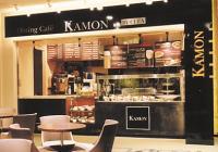 カモン 流山店の画像