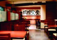 笹陣 飯田橋店の画像