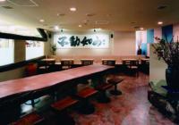 塩山 八王子店の画像