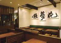 笹陣 八幡山店の画像