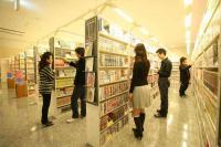 自遊空間 奈良三条大路店の画像