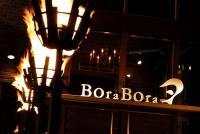 Borabora 甲府店の画像