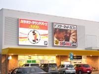 サウンドパーク・ネオ伊都店の画像