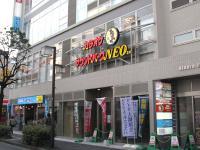 サウンドパーク・ネオ大橋店の画像
