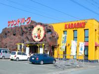 サウンドパーク宗像東郷店の画像