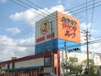 サウンドパーク大野城店の画像