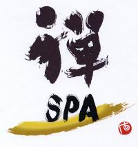 禅SPA 熊本竹ふえ店の画像