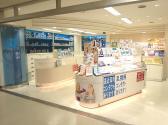 アイシティ 水戸駅前店の画像