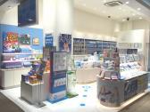 アイシティ イオンモール八幡東店の画像