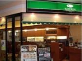 珈琲館 イオン千歳店の画像