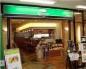 珈琲館 イオン帯広店の画像