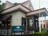 珈琲館 高崎小鳥町店の画像
