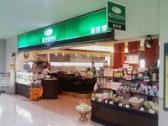 珈琲館 鹿島店の画像