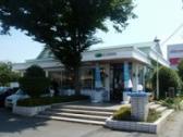 珈琲館 太田南店の画像