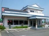 珈琲館 渋川有馬店の画像
