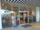 CAFE DI ESPRESSO 珈琲館 前橋プラザ店の画像