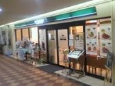 珈琲館 浜松アクトプラザ店の画像