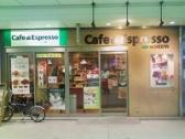 CAFE DI ESPRESSO 珈琲館 エルティ草津店の画像
