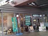 珈琲館 エコール・マミ店の画像
