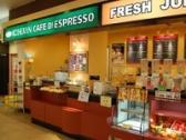 CAFE DI ESPRESSO 珈琲館 紀ノ川SA店の画像