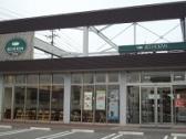 珈琲館 TSUTAYA山陽店の画像