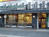 CAFE DI ESPRESSO 珈琲館 TSUTAYA玉野店の画像
