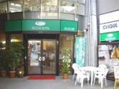 珈琲館 鷹野橋店の画像