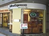 CAFE DI ESPRESSO 珈琲館 三井ガーデンホテル広島店の画像