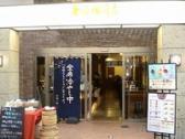 上島珈琲店 心斎橋店の画像