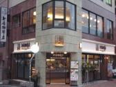 上島珈琲店 神戸元町店の画像