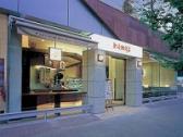 上島珈琲店 本店の画像