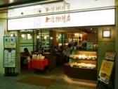 上島珈琲店 地下鉄三宮駅店の画像