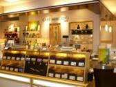 UCCカフェメルカード 天満屋福山店の画像