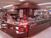 UCCカフェメルカード そごう広島 店の画像