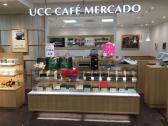 UCCカフェメルカード 松江一畑店 の画像