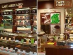 UCCカフェメルカード 熊本鶴屋店の画像