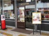UCCカフェプラザ 新潟バスセンター店の画像