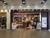 UCCカフェプラザ 長岡駅ビル店の画像