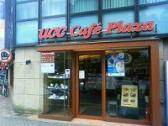 UCCカフェプラザ 広島平和通店の画像