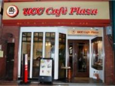 UCCカフェプラザ 松山市駅前店の画像