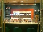 UCCカフェプラザ COM高松店の画像