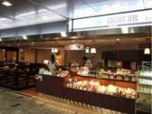 珈琲館 JR博多駅店の画像