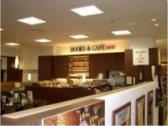 ブックス&カフェ 札幌ステラプレイス店の画像