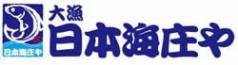 日本海庄や 佐世保上京町店の画像