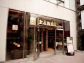 上島珈琲店 カトレヤプラザ伊勢佐木店の画像