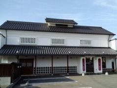 珈蔵 桑原店の画像