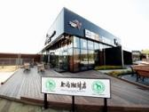上島珈琲店 NEOPASA浜松上り店の画像