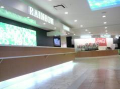 カラオケレインボー三郷駅前店の画像