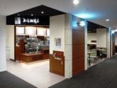 上島珈琲店 飯塚病院店の画像